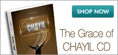 Grace-of-Chayil-CD
