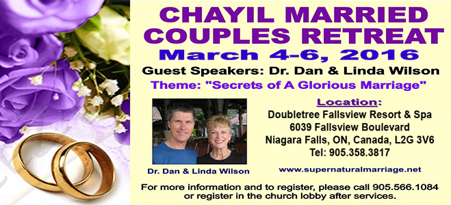 Chayil Married Couples Retreat 2016